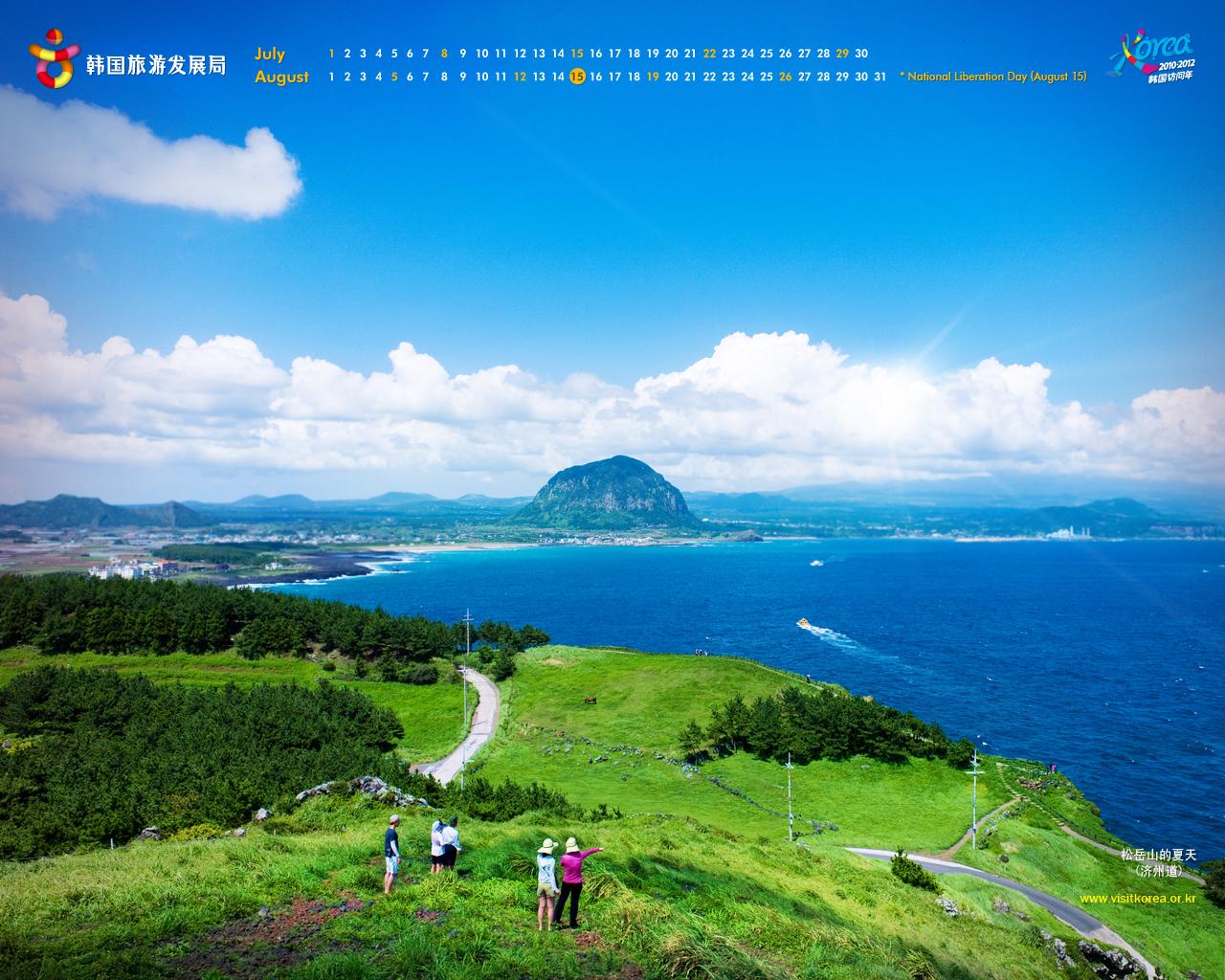 济州岛高清壁纸