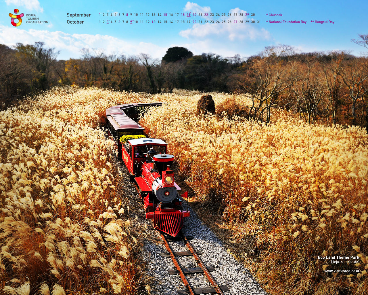 Jeju Land Tour
