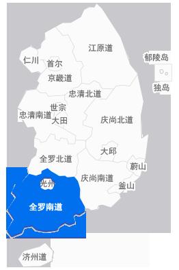 Jeollanam-do