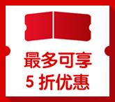 SIM CARD KOREA 30%折扣优惠活动!