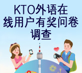 韩国传统市场商品券赠送活动
