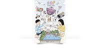 """人气K-POP明星总动员!韩流庆典""""釜山同一个亚洲文化节(BOF)""""在线举办"""