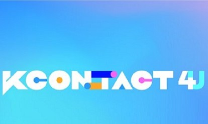 K-POP线上韩流庆典活动——KCON:TACT 4 U即将开幕!