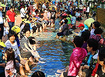 Yuseong Hot Spring