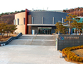 Museum of Korea Emigration His