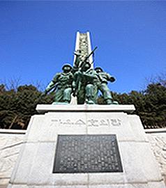 仁川 Landing Operation Memorial Hall