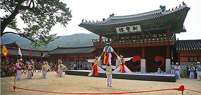 华城行宫(화성행궁)