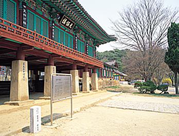 龙珠寺(용주사)