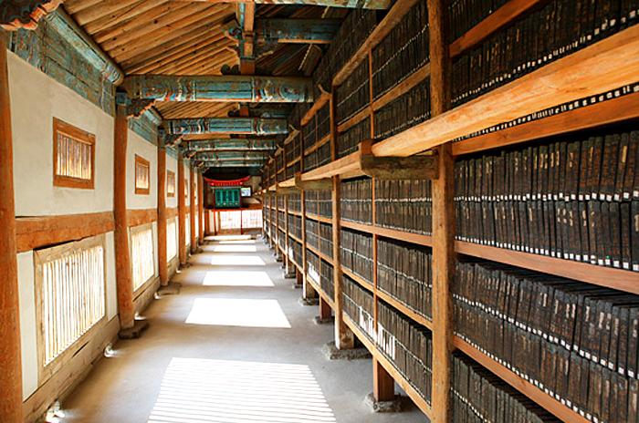 Haeinsa Janggyeong Panjeon (Designated 1995)