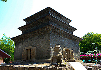 Stone Brick Pagoda of Bunhwangsa Temple