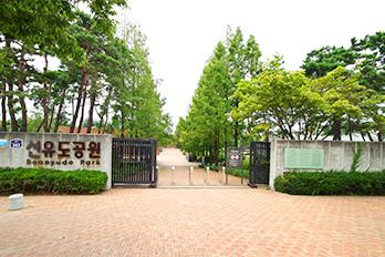 仙游岛公园入口