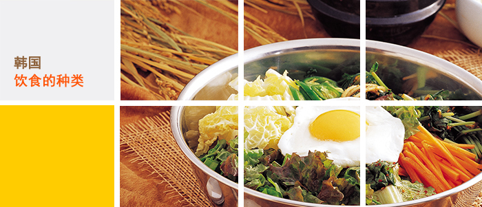 The ingredients of Korean Food