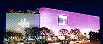 Galleria百货店&名品馆