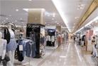 1st Premium Shopping