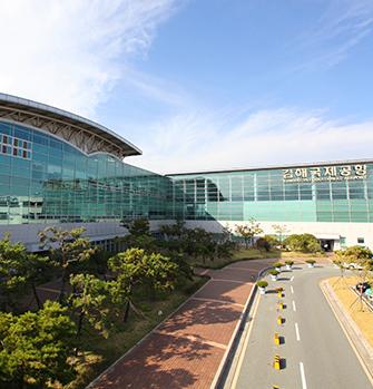 金海(釜山)机场