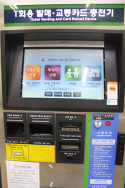 Ticket Vending and Card Reload Device