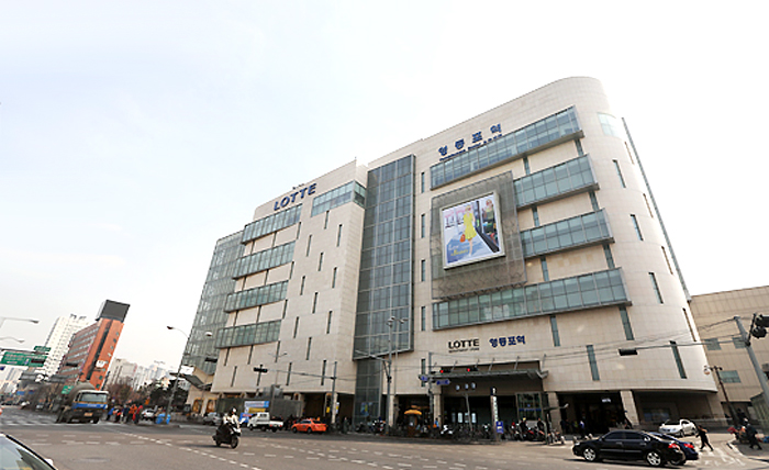 Yeongdeungpo Station