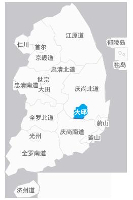 大邱广域市