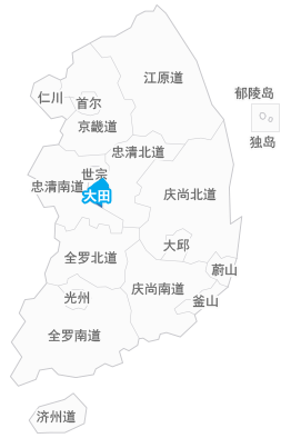 大田广域市