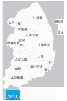 济州特别自治道