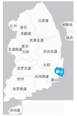蔚山广域市