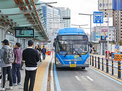外國公車旅人的大邱旅遊方法
