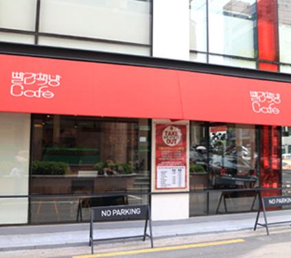 合井咖啡街