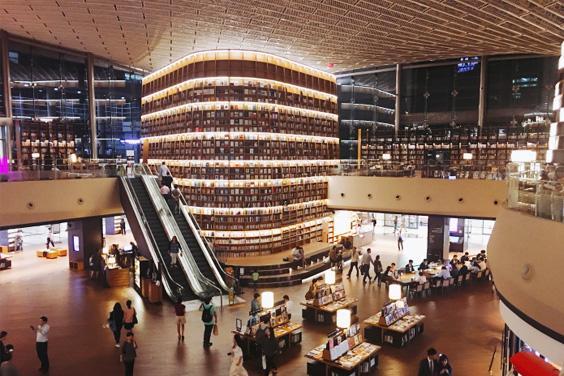 COEX Starfield圖書館