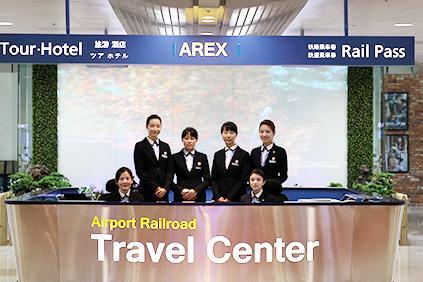 圖片) 機場鐵路旅遊服務中心(右圖) (圖片來源: 機場鐵路)