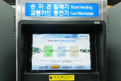 3. 購買1回用乘車券或加值交通卡