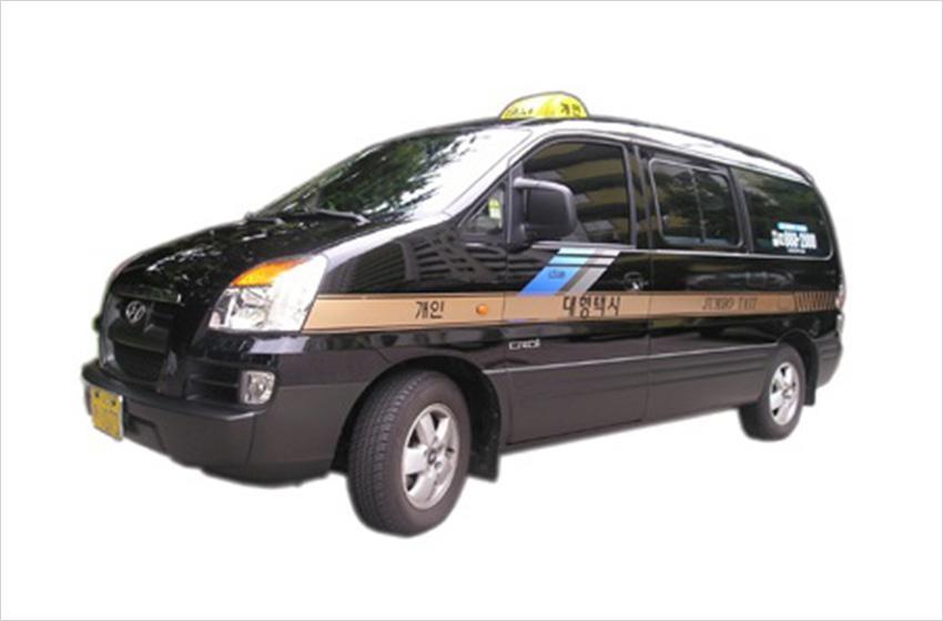 大型計程車(圖片來源: 光州市)