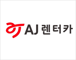 AJ租車公司 logo