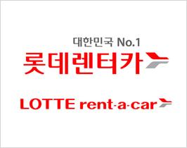 樂天租車公司 logo