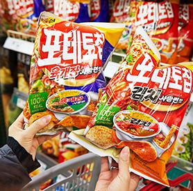 Einkaufsliste für koreanische Supermärkte!
