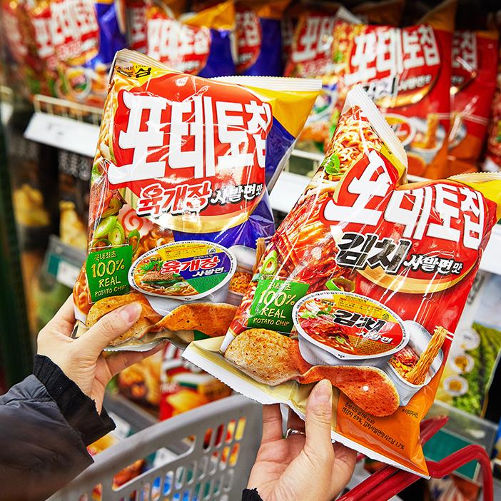 韓国の日常がみえる、大型スーパーでお買い物
