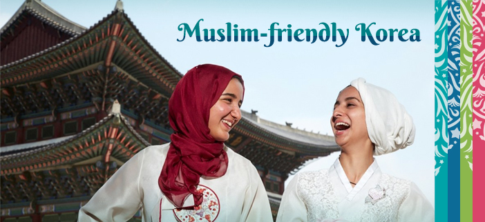 Muslim-friendly Korea