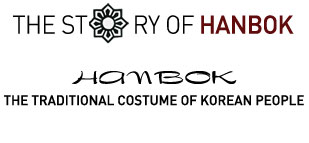 The Story Of Hanbok : The Traditional Costume Of Korean People