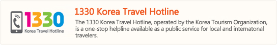 1330 Korea Travel Hotline The 1330 Korea Travel Hotline, operated by the Korea Tourism Organization, Is a one-stop helpline available as a public service for local and internatonal travelers.
