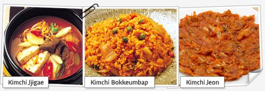 kimchi03