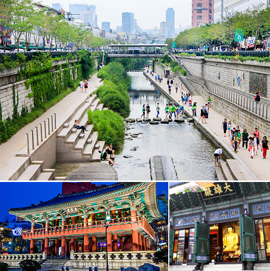 Photo: Cheonggyecheon Stream (top) / Bosingak Belfry (bottom-left) / Jogyesa Temple (bottom-right)