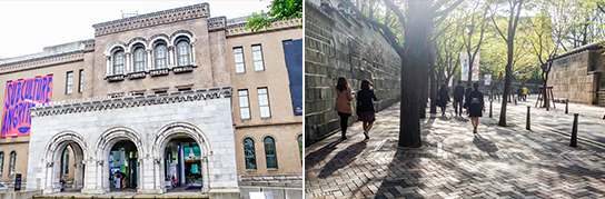 Photo: Seoul Museum of Art (left) / Deoksugung Stone-Wall Road (right)