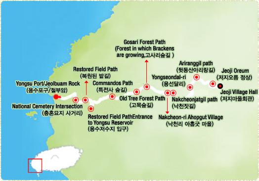 Yongsu~ Jeoji  (Total 15.3km, 4-5 hour trip)
