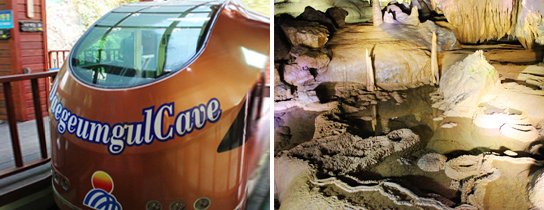 Daegeumgul Cave Monorail and inside view of the cave