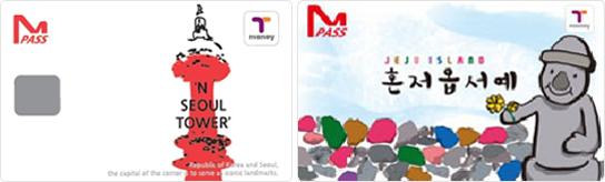 M-PASS Card