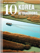 10 KOREA ATTRACTIONS
