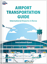 AIRPORT TRANSPORTATION GUIDE
