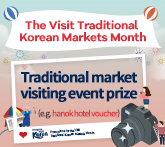 Traditional Markets Giveaway
