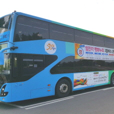 From Seoul to Imjingak! Double-Decker Bus Begins Sep. 22