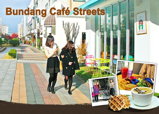 Bundang Café Streets