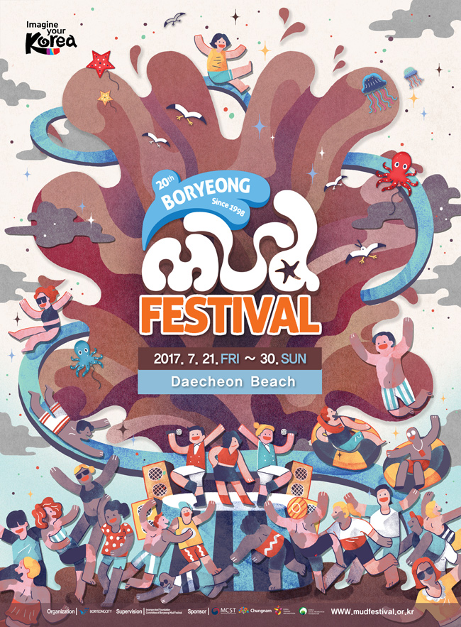 Have a Blast at Boryeong Mud Festival and K-Pop Super Concert!